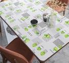 桌布 北歐桌墊桌布防水防油免洗軟玻璃PVC防燙輕奢網紅塑料餐桌茶幾墊【快速出貨八折鉅惠】