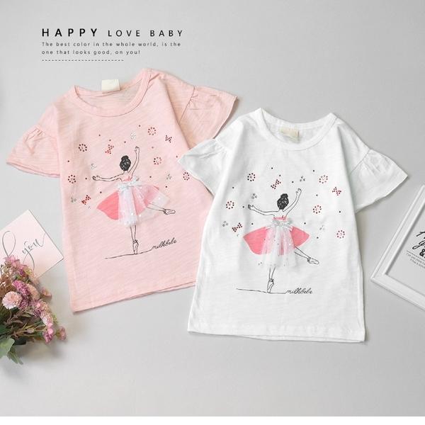 白 純棉 浪漫芭蕾女孩貼鑽短T 春夏童裝 女童棉T 女童上衣 女童短袖 女童T恤