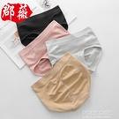 無痕蕾絲中腰蜂窩內褲女士無縫純棉檔高腰三角短褲頭 夏季新品
