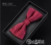 男士紅色領結男新郎伴郎結婚婚禮黑色兄弟團蝴蝶結西裝襯衫鄰結潮 小城驛站