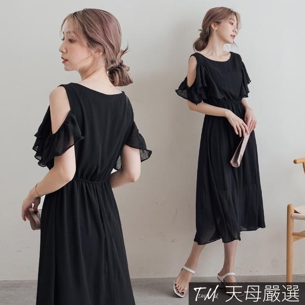 【天母嚴選】露肩荷葉袖縮腰雪紡連身洋裝(共二色)