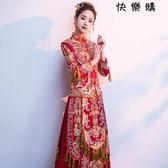 紅色秀禾服夏中式婚紗宮廷復古中國風婚服女新娘
