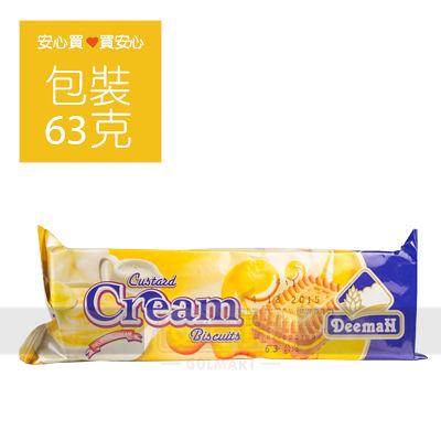 【利馬】夾心餅乾雞蛋布丁口味63g/條