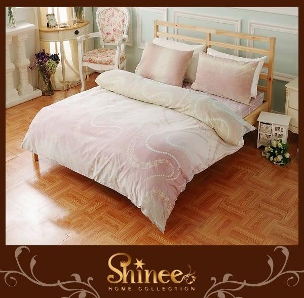 原價3980↘SHINEE 100%純棉《春風日暮》標準雙人(5X6.2尺)四件式薄被套床包組