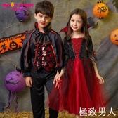 萬聖節兒童服裝女童cosplay女巫婆演出服幼兒園男童哈利波特披風『極致男人』