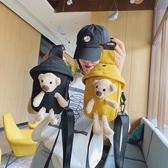 玩偶包 ins可愛小熊包包女2020新款卡通玩偶胸包送閨蜜同款夏季斜背腰包 韓國時尚週