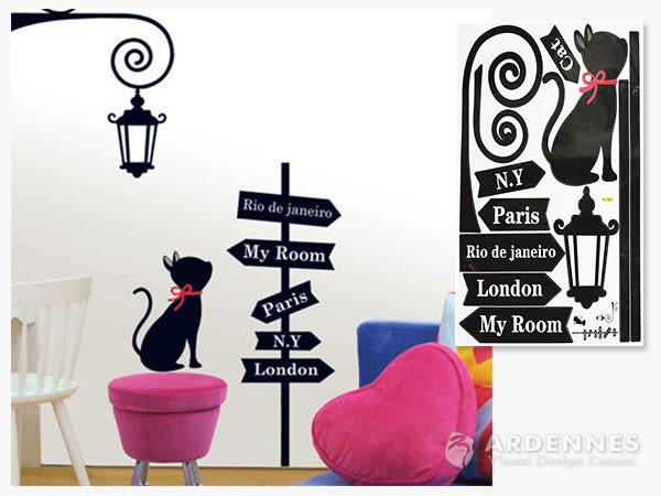 【ARDENNES】創意組合DIY壁貼/牆貼/兒童教室佈置(大) 街燈下的貓
