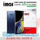 【愛瘋潮】Samsung Galaxy Note 9 背面 iMOS 3SAS 防潑水 防指紋 疏油疏水 螢幕保護貼