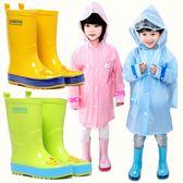 卡通兒童雨鞋四色卡通雨鞋雨靴女童兒童防滑水鞋寶寶雨靴小孩時尚活動商品85折