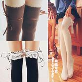 軟妹少女棉質長筒襪 蕾絲花邊過膝襪lolita蝴蝶結繫帶高筒襪免運【米拉生活館】
