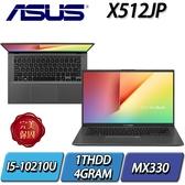 """X512JP-0091G1035G1/星空灰/I5-1035G1/4G/1THDD/MX330/15.6"""""""