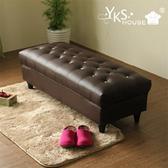 【YKSHOUSE】O-BY多色長方腳椅咖啡色