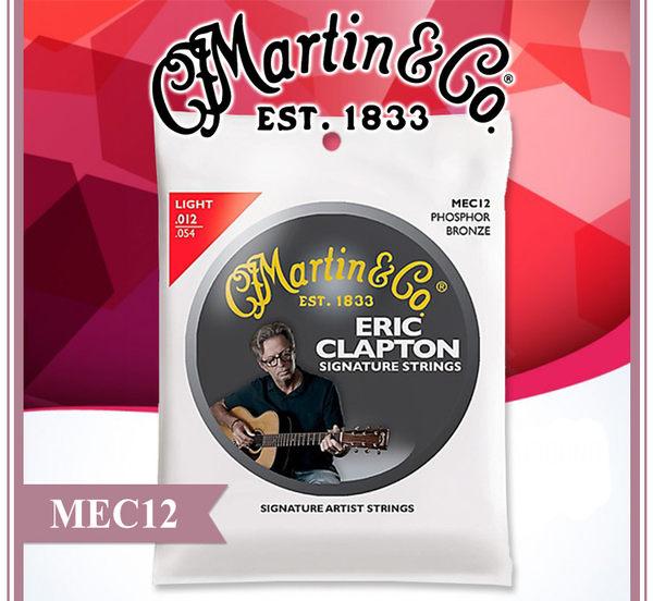 【小麥老師樂器館】原廠公司貨 Martin 馬丁 民謠吉他弦 MEC12 磷青銅 吉他弦