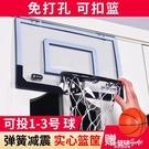 免打孔兒童掛式籃球筐 室內壁掛式投籃框板 家用宿舍籃球架可扣籃 NMS 果果新品上市