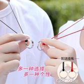 情侶對戒 四葉草情侶戒指男女一對日韓925純銀小眾設計 異地戀簡約對戒 新品