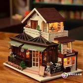 DIY手工藝品 diy小屋大型別墅咖啡屋手工制作創意房子模型拼裝生日禮物男女 【8折搶購】