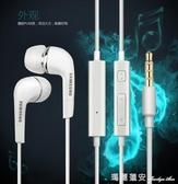 Samsung/三星 EHS64耳機原入耳式 手機耳麥有線控A9耳塞s7通用 街頭布衣