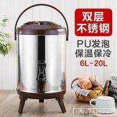 商用不銹鋼奶茶桶保溫桶帶龍頭大容量開水桶豆漿桶冷熱6L8L10L12L CY『韓女王』
