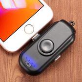 高雷斯手機迷你磁吸充電寶膠囊沖電便攜小巧女薄應急安卓通用 年終尾牙交換禮物