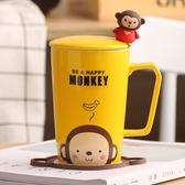創意貓咪杯子陶瓷杯馬克杯卡通情侶杯牛奶杯咖啡杯茶杯水杯帶蓋勺免運直出 交換禮物