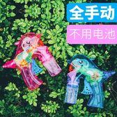 泡泡機 吹泡泡機玩具全手動女孩慣性兒童泡泡槍器泡泡水自動無毒神器