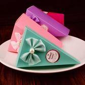 春季上新 喜糖盒子婚禮糖盒結婚用品喜糖盒子創意結婚浪漫韓式喜糖盒