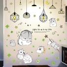 個性創意卡通兒童房墻貼紙瓷磚玻璃貼臥室宿舍裝飾墻紙貼畫可移除
