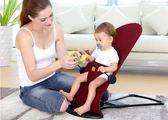 哄娃神器 嬰兒搖搖椅 自動安撫抱寶寶睡覺兒童躺椅懶人搖籃帕比奇  IGO