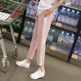 孕婦裝  孕婦褲子夏季2018新款外穿九分休閒運動褲薄款托腹打底褲夏天夏裝  蒂小屋服飾
