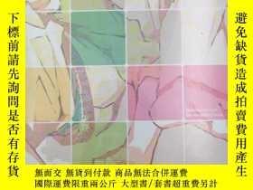 二手書博民逛書店katakoi-dousei罕見re-recording boo