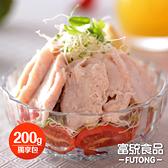 【富統食品】調味雞胸肉(微燻/夯烤) 200G/包