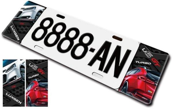 LUXGEN納智捷【U6GT車牌框-兩片】GT220配件 造型牌照框 鋁合金車牌框 前大牌框 後車牌裝飾框