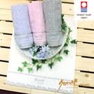 CR抗菌菱紋毛巾 白