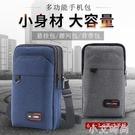 新款多功能迷你小包包手機包男士工地干活穿皮帶腰包大容量小挎包 小艾新品