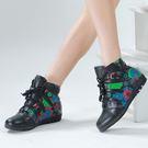 (零34-38.橡膠底)柔軟舒適短靴/就...