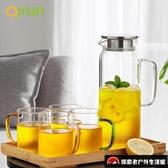 4只裝 大容量泡茶杯玻璃杯帶把套裝耐熱透明家用客廳喝水杯子牛奶【探索者戶外生活館】