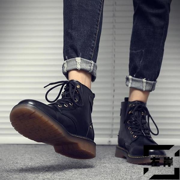 馬丁靴英倫風男鞋秋季靴子高幫皮靴潮流中幫工裝短靴【左岸男裝】