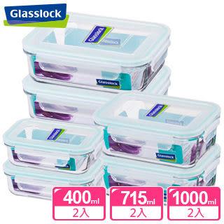 強化玻璃微波保鮮盒便當盒熱銷強打6件組Glasslock-大廚師百貨
