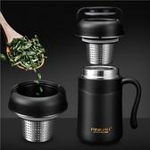PUSH!餐具用品304不鏽鋼380ML帶手柄保溫杯泡茶杯E120