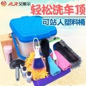 洗車套裝組合家用洗車工具洗車刷