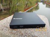 USB電腦外置DVD光驅台式筆記本一體機華碩小米通用讀光碟