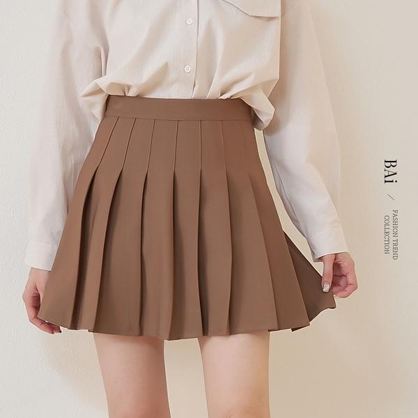 純色斜紋拉鍊百摺褲裙M-L號-BAi白媽媽【311065】