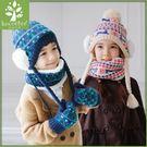 韓系兒童秋冬童帽 可愛造型/保暖舒適/時尚百搭