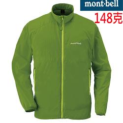 Mont-bell 日本品牌 防曬 抗風 潑水 薄外套 (1103240 MDGN 梅綠) 男 (特惠款)