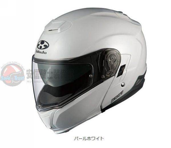 [中壢安信]OGK KABUTO IBUKI 素色 白 新世代 空力 汽水帽 可樂帽