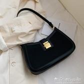 網紅洋氣小包包女秋流行新款潮韓版百搭質感單肩包時尚腋下包 雙十二全館免運