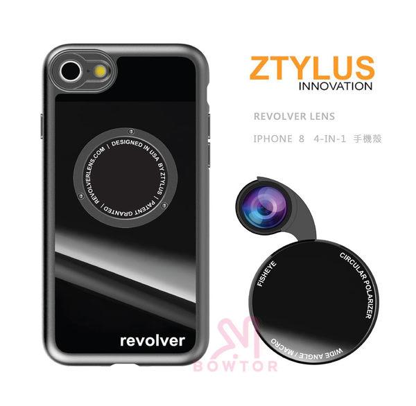 光華商場。包你個頭【ZTYLUS】REVOLVE LENS iPhone 8 4.7吋 4-IN-1 鏡頭 保護殼