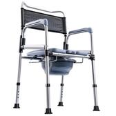 老人坐便器病人坐廁椅殘疾人座便椅子家用可移動折疊孕婦馬桶凳子 淇朵市集