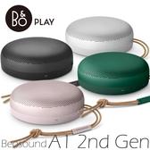 B&O Beosound A1 2nd Gen 無線藍芽喇叭 公司貨