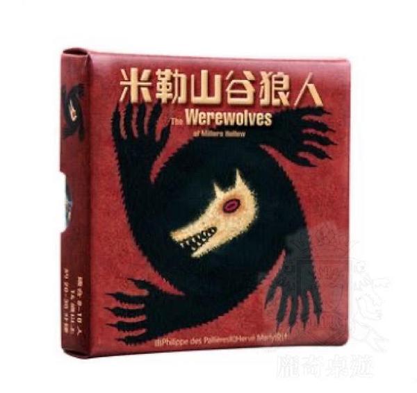 『高雄龐奇桌遊』米勒山谷狼人 Werewolves of Miller s Hollow 中文版 正版桌上遊戲專賣店